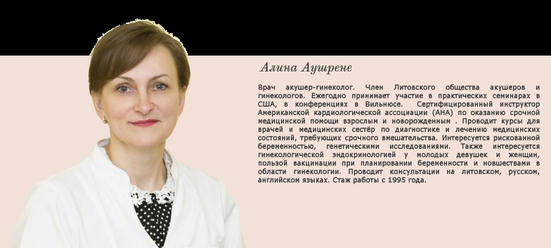 Alina aprasymasRU
